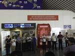 The Public Advertisement Screen In Nanning Airport Is Unveiled