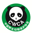 China Wildlife Conservation Association