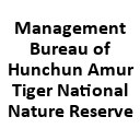 Management Bureau of Hunchun Amur Tiger National Nature Reserve