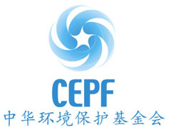 China Environmental Protection Foundation